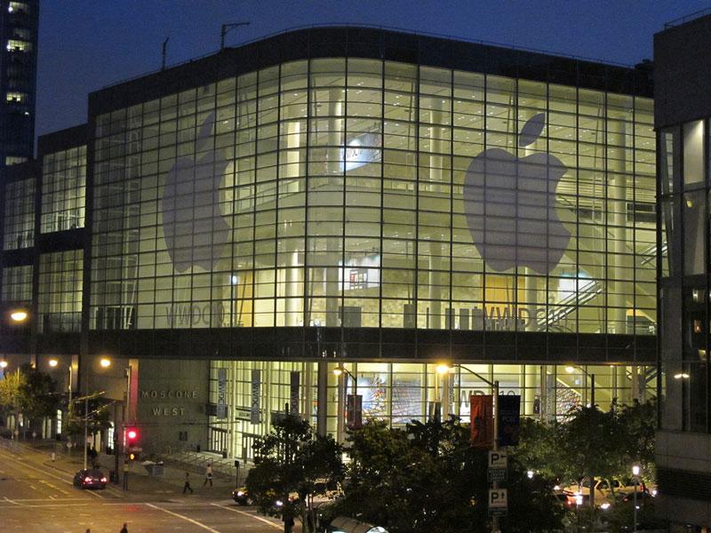 Budova konání WWDC 2010